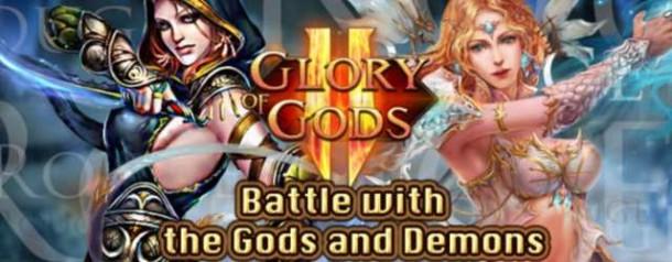 Glory of Gods