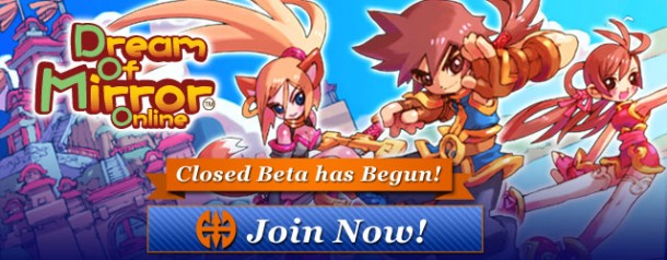 Dream of Mirror Online Closed Beta Keys