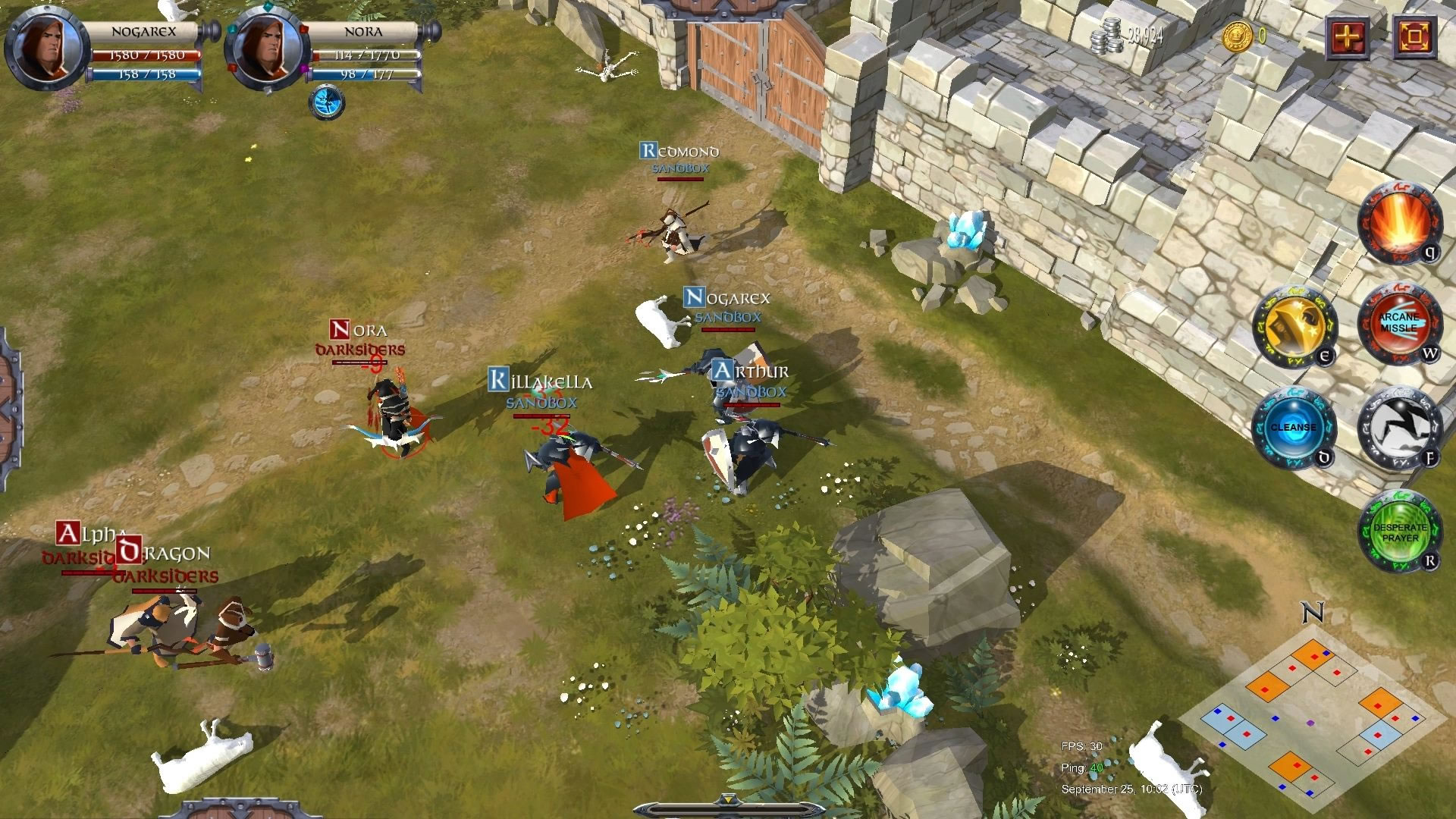 how to cancel albion online subscription